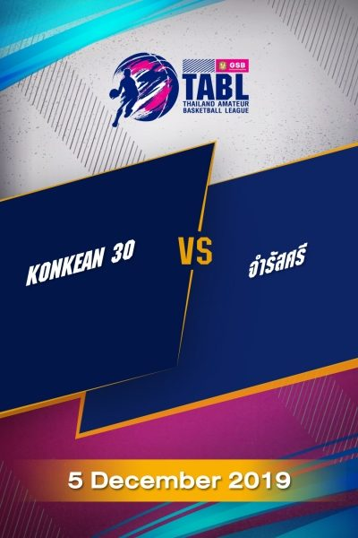 TABL (2019) - รอบ 36 ทีม Konkean 30 VS จำรัสศรี