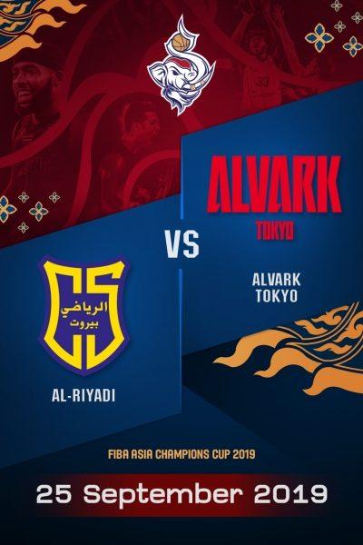 FACC2019 - Al Riyadi VS Alvark Tokyo FACC2019 - อัล-ริยาดี VS อัลวาร์ก โตเกียว