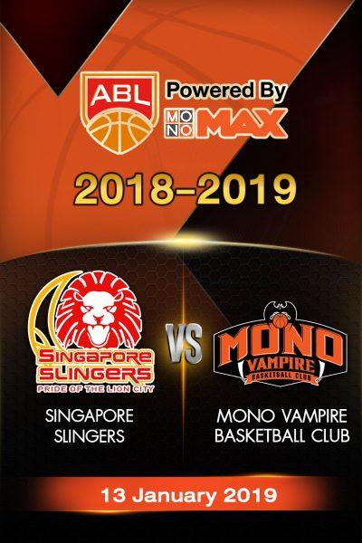 Singapore Slingers VS Mono Vampire Basketball Club สิงคโปร์ สลิงเกอร์ส VS โมโน แวมไพร์