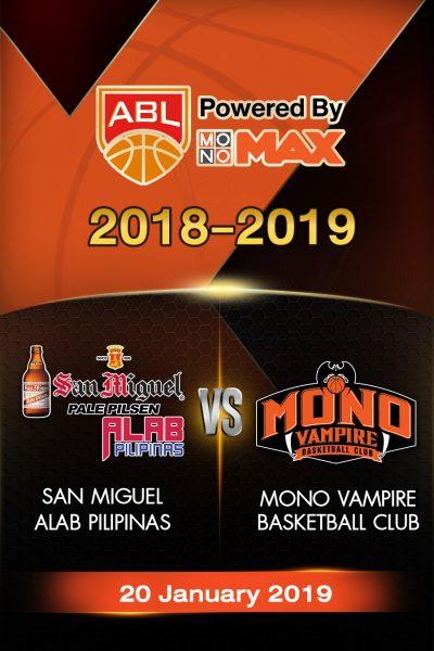 San Miguel Alab Pilipinas VS Mono Vampire Basketball Club ซาน มิเกล อาลับ พิลิพินาส VS โมโน แวมไพร์
