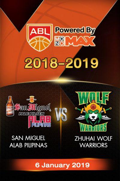 San Miguel Alab Pilipinas VS Zhuhai Wolf Warriors ซาน มิเกล อาลับ พิลิพินาส VS วูฟ วอริเออร์