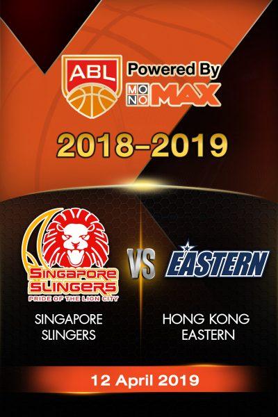 Semi-Finals : Singapore Slingers VS Hong Kong Eastern (G1) Semi-Finals : สิงคโปร์ สลิงเกอร์ส VS  ฮ่องกง อีสเทิร์น (เกม 1)
