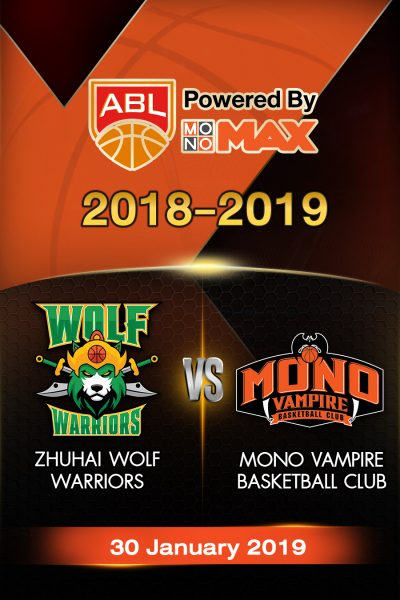 Zhuhai Wolf Warriors VS Mono Vampire Basketball Club วูฟ วอริเออร์ VS โมโน แวมไพร์