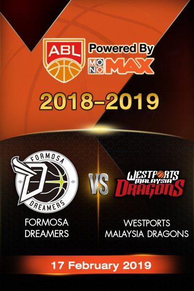 Formosa Dreamers VS Westports Malaysia Dragons ฟอร์โมซ่า ดรีมเมอร์ส VS เวสต์พอร์ท มาเลเซีย ดราก้อน