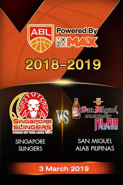 Singapore Slingers VS San Miguel Alab Pilipinas สิงคโปร์ สลิงเกอร์ส VS ซาน มิเกล อาลับ พิลิพินาส