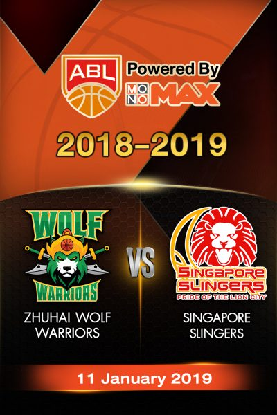 Zhuhai Wolf Warriors VS Singapore Slingers วูฟ วอริเออร์ VS สิงคโปร์ สลิงเกอร์ส