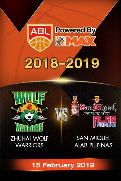 Zhuhai Wolf Warriors VS San Miguel Alab Pilipinas (2019) วูฟ วอริเออร์ VS ซาน มิเกล อาลับ พิลิพินาส