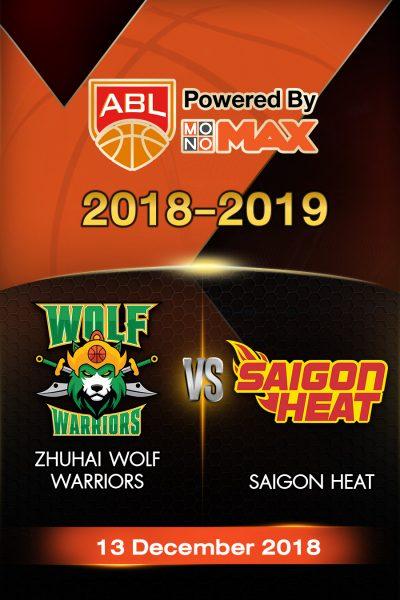 Zhuhai Wolf Warriors VS Saigon Heat วูฟ วอริเออร์ vs ไซ่ง่อนฮีต