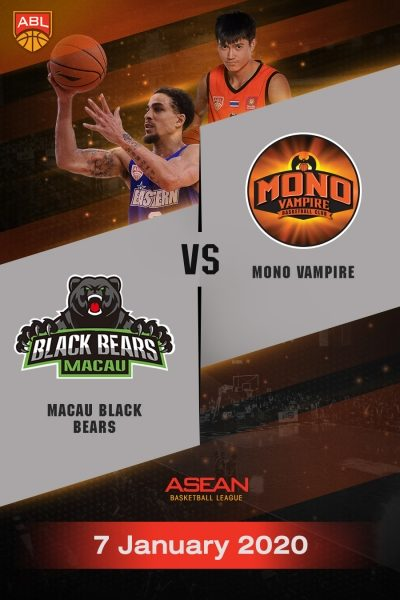 ABL 2019-2020 - Macau Black Bears VS Mono Vampire Basketball Club (07-01-20) ABL 2019-2020 - มาเก๊า แบล็กแบร์ส VS มาเก๊า แบล็กแบร์ส (07-01-20)