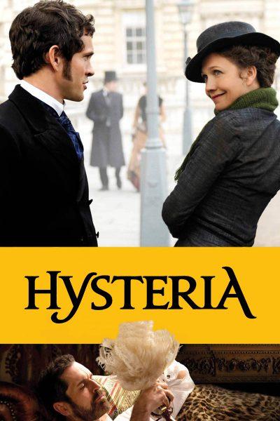 Hysteria ประดิษฐ์รัก เปิดปุ๊ปติดปั๊ป