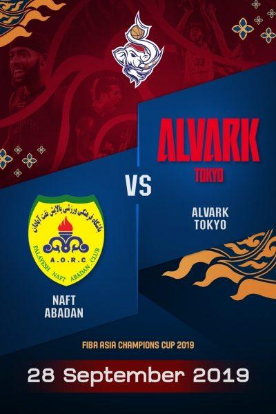 FACC2019 Semi Finals - Naft Abadan VS Alvark Tokyo FACC2019 Semi Finals - นาฟ อบาดาน VS อัลวาร์ก โตเกียว