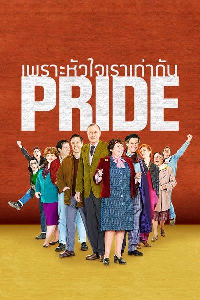 ดูหนัง Pride เพราะหัวใจเราเท่ากัน