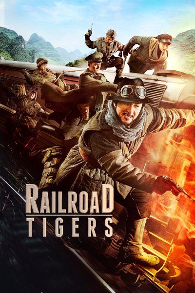 Railroad Tigers ใหญ่-ปล้น-ฟัด