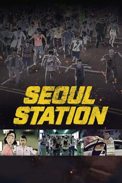 ดูหนัง Seoul Station ก่อนนรกซอมบี้คลั่ง