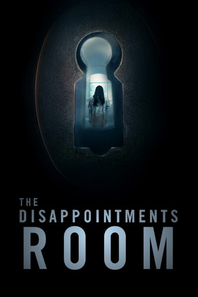 Disappointment Room มันอยู่ในห้อง