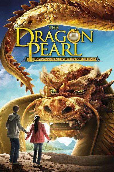 The Dragon Pearl มหัศจรรย์มังกรเหนือกาลเวลา