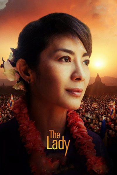 The Lady อองซาน ซูจี ผู้หญิงท้าอำนาจ
