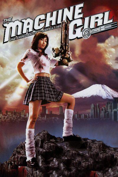 The Machine Girl พันธุ์ดุอีสาวแขนปืนกล