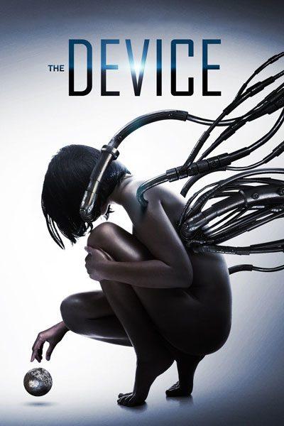 Device มนุษย์กลายพันธุ์ เครื่องจักรมรณะ