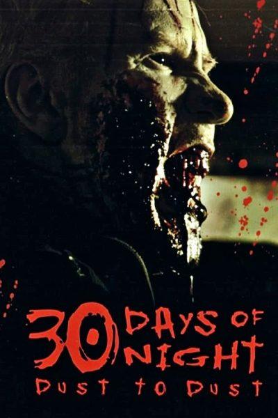 30 DAYS OF NIGHT : DUST TO DUST 30 ราตรีผีแหกนรก : ดัส ทู ดัส