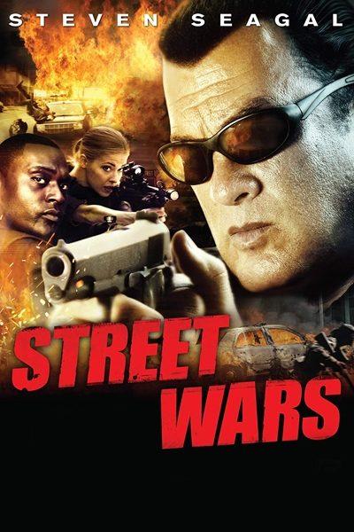 STREET WARS สงครามแก๊งค์เถื่อน