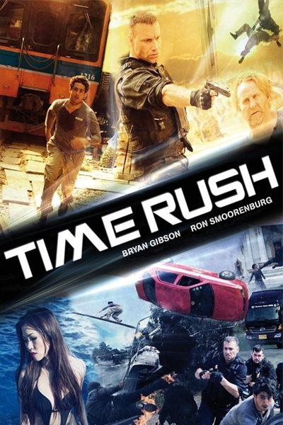 ดูหนัง Time Rush ฉะนาทีระห่ำ