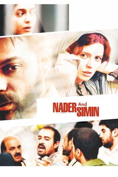 Nader And Simin
