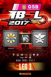 LEG 1 Kabayan VS TGE คาบายัน VS ไทยเครื่องสนาม คู่ที่ 5 4/2/17