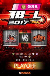 Play off G2: Dunkin Raptors - Mono Vampire ดังกิ้น แรพเตอร์ VS โมโน แวมไพร์ คู่ที่ 4 12/3/17
