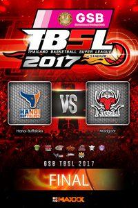 3rd G2: Hanoi Buffaloes - Madgoat ฮานอย บัฟฟาโล่ส์ VS แมดโกท คู่ที่ 1 26/3/17