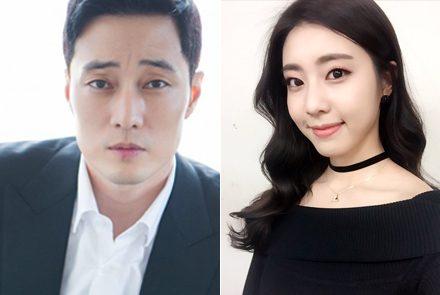 'โซจีซบ' ประกาศแต่งงานแฟนสาว 'โจอึนจอง'