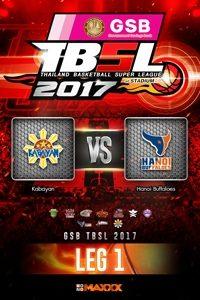 LEG 1 Kabayan VS Hanoi Buffaloes คาบายัน  VS ฮานอย บัฟฟาโล่ส์ คู่ที่ 4 28/1/17