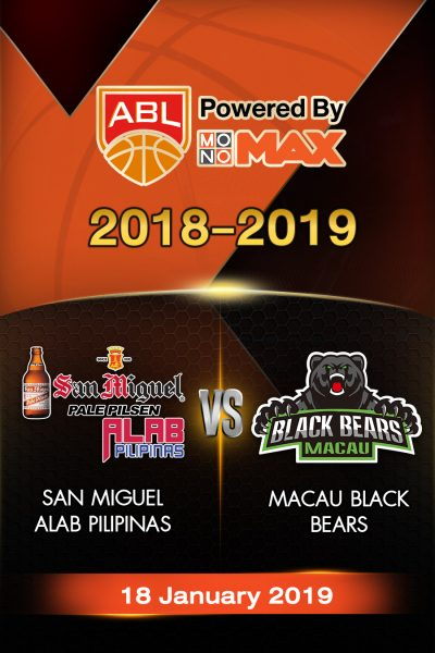San Miguel Alab Pilipinas VS Macau Black Bears ซาน มิเกล อาลับ พิลิพินาส VS มาเก๊า แบล็กแบร์ส