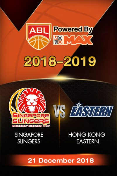 Singapore Slingers VS Hong Kong Eastern สิงคโปร์ สลิงเกอร์ส vs ฮ่องกง อีสเทิร์น