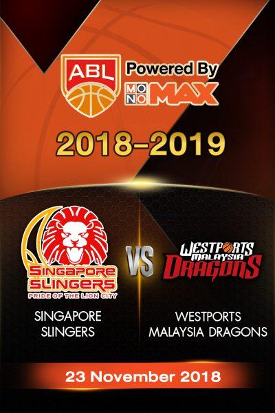 Singapore Slingers VS Westports Malaysia Dragons สิงคโปร์ สลิงเกอร์ส vs เวสต์พอร์ท มาเลเซีย ดราก้อน