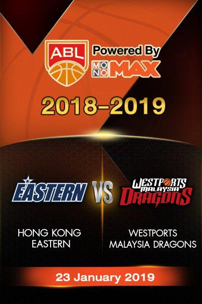 Hong Kong Eastern VS Westports Malaysia Dragons ฮ่องกง อีสเทิร์น VS เวสต์พอร์ท มาเลเซีย ดราก้อน