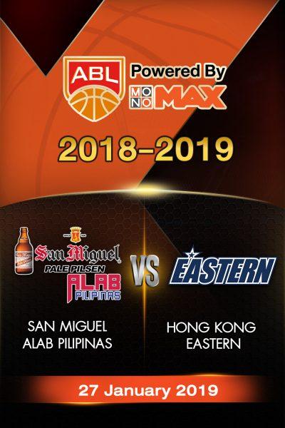 San Miguel Alab Pilipinas VS Hong Kong Eastern (2019) ซาน มิเกล อาลับ พิลิพินาส VS ฮ่องกง อีสเทิร์น