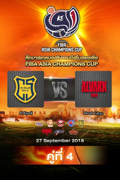 Al Riyadi vs Alvark Tokyo อัล-ริยาดี vs อัลวาร์ค โตเกีย