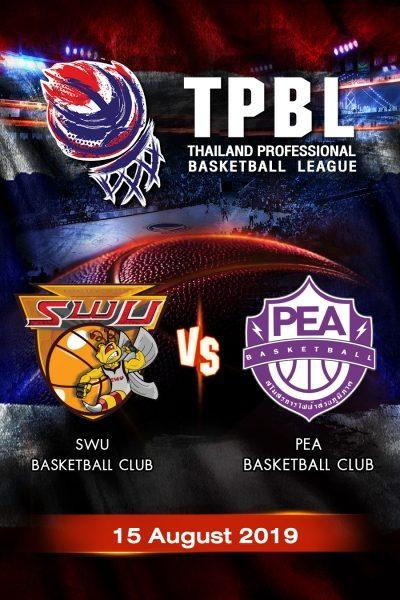 Playoff Game2 : SWU VS PEA Playoff Game2 : สวู  VS การไฟฟ้าส่วนภูมิภาค