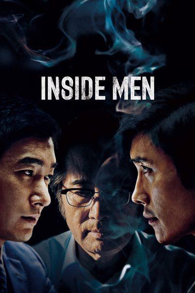 ดูหนัง Inside Men การเมืองเฉือนคม