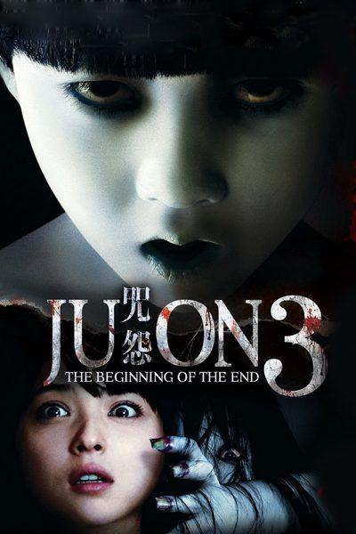 Ju-On: The Beginning Of The End จูออน ผีดุ กำเนิดมรณะ
