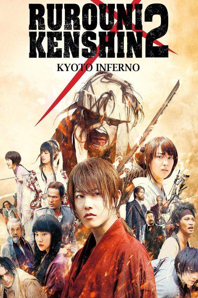 Rurouni Kenshin 2: Kyoto Inferno รูโรนิ เคนชิน เกียวโตทะเลเพลิง