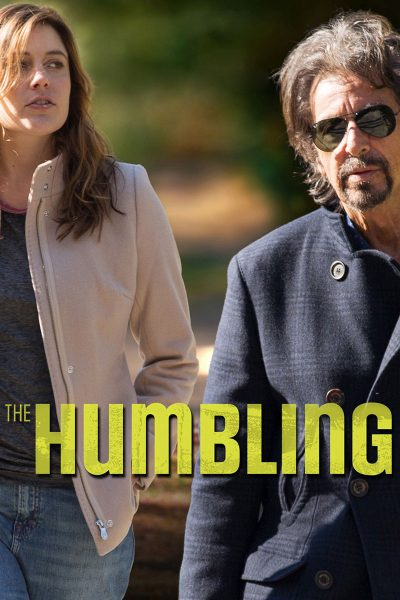 The Humbling มายาลวงตา