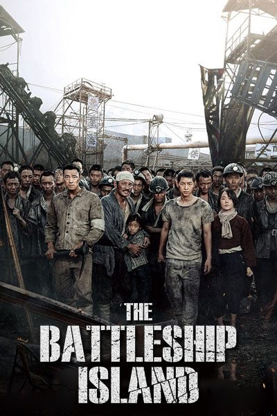 The Battleship Island เดอะ แบทเทิลชิป ไอส์แลนด์