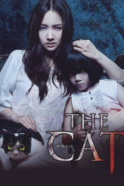 The Cat อาถรรพ์แมวผี