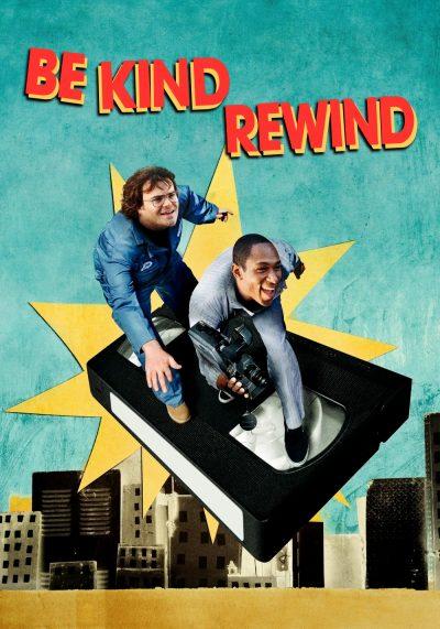 Be Kind Rewind ใครจะว่า...หนังข้าเนี๊ยะแหละเจ๋ง