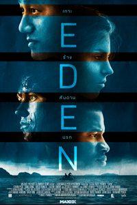 Eden เกาะร้าง...สันดานนรก