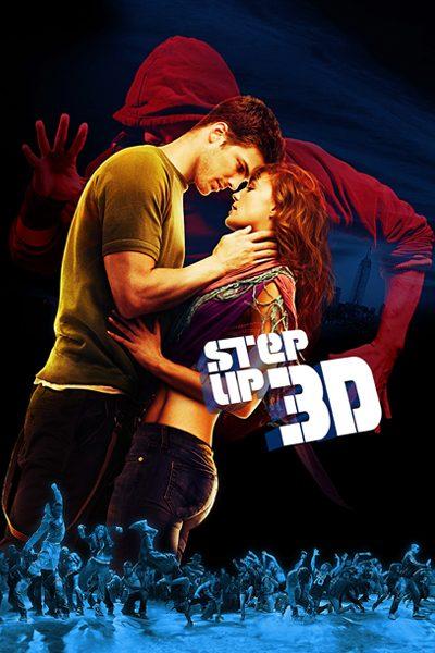 STEP UP 3D สเต็ปโดนใจ หัวใจโดนเธอ 3