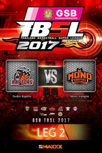 LEG 2 Dunkin Raptors - Mono Vampire ดังกิ้น แรพเตอร์ VS โมโน แวมไพร์ คู่ที่ 4 5/3/17