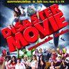 รูปภาพ disaster_movie